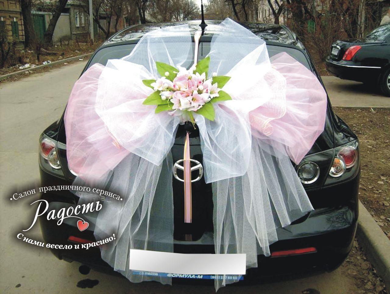Свадебные украшения на машины своими руками фото